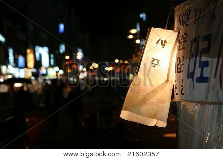 Insadong  Street Street Forthne Teller