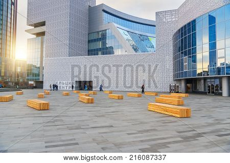 Yekaterinburg Russia - 11 November 2017: Boris Yeltsin Presidential Center is social cultural and educational center. It was open in 2015