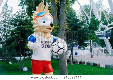 Rostov-on-don, Russia - September,  2017 The Official Mascot Of The 2018 Fifa World Cup And The Fifa