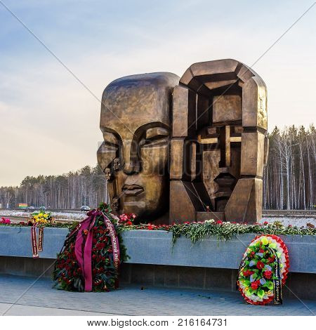 Yekaterinburg Russia November 2017 Monument Masks of Grief or Mask of Sorrow by Ernst Neizvestny