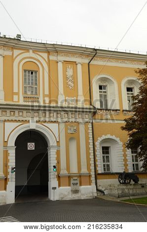 A view of the arsenal museum building in the Kremlin