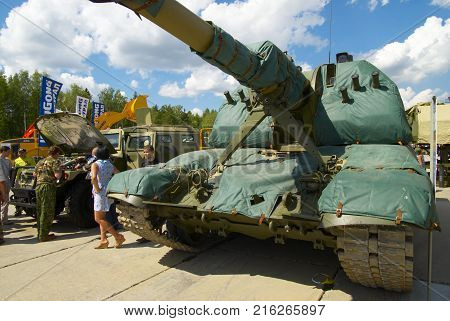 Nizhniy Tagil, Russia - July 11, 2008: The 2S19M1 Msta-S is self-propelled 152 mm howitzer. NATO name - M1990 Far. Russia Arms Expo