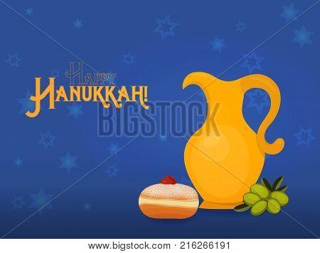 Hanukkah sufganiyah - traditional doughnut and jug, with inscription - Happy Hanukkah, greeting card for jewish holiday of Hanukkah. Vector illustration
