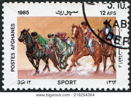 AFGHANISTAN - CIRCA 1985: A stamp printed in the Afghanistan, is shown Peg sticking, circa 1985