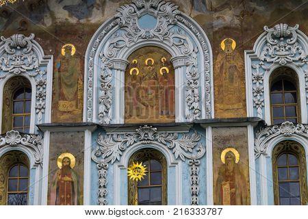 Fresco On Entrance To The Orthodox Ancient Kiev Pechersk Lavra