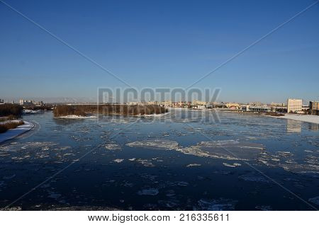 Autumn ice drift on the Irtysh River Omsk region Siberia Russia
