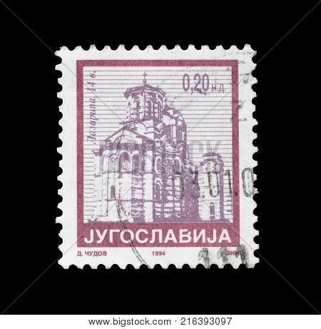 YUGOSLAVIA - CIRCA 1994 : Cancelled postage stamp printed by Yugoslavia, that shows church Lazarica.