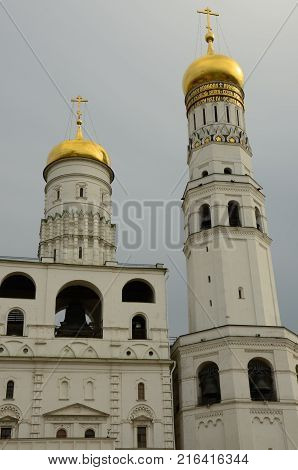 A view of the golden domes of the belfry and Ivan the Great tower in the Moscow Kremlin