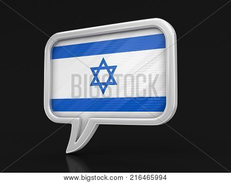 3d illustration. Speech bubble with Israeli flag. Image with clipping path