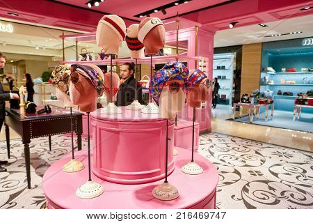 ROME, ITALY - CIRCA NOVEMBER, 2017: Gucci products sit on display at a second flagship store of Rinascente in Rome.