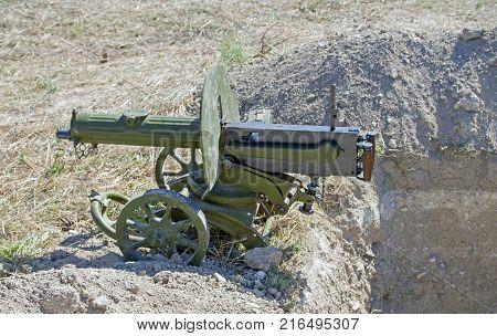 Old Machine Gun Maxim's system on position