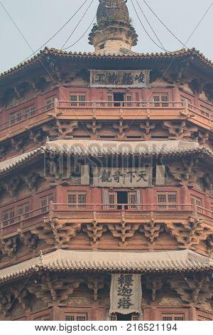 Heng Shan Temple