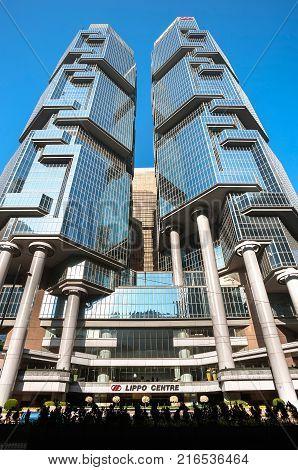 ADMIRALTY HONG KONG - JAN 15 2014 - Lippo Centre Hong Kong