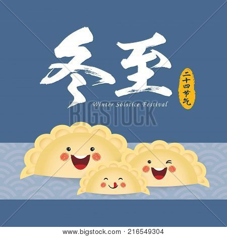 Dong Zhi means winter solstice festival, 24 solar term in chinese lunar calendars. Cute cartoon JiaoZi (chinese dumplings) family. Chinese cuisine vector illustration.