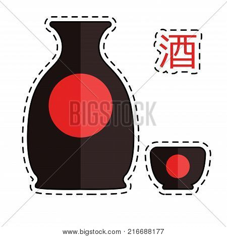 Sticker of bottle of sake small cup of sake isolated on white background. Vector illustration. Flat design. Translation hieroglyph: sake.