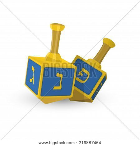 Hanukkah Dreidels, four-sided spinning top with letter of the Hebrew alphabet, holiday symbol of Jewish holiday of Hanukkah