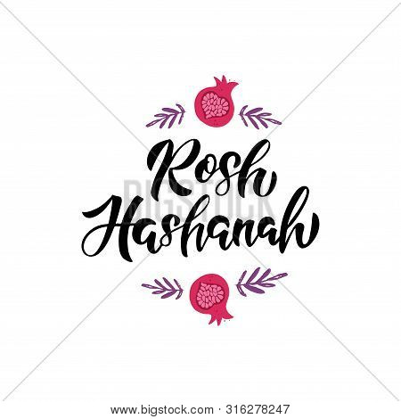 Rosh Hashanah - Handdrawn Brush Lettering. Jewish Holiday. Happy New Year In Hebrew. Vector Banner T