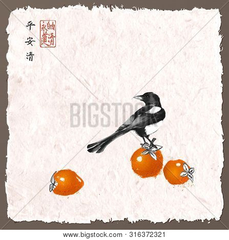 Magpie Bird Sitting On Date Plum Fruits. Traditional Oriental Ink Painting Sumi-e, U-sin, Go-hua On