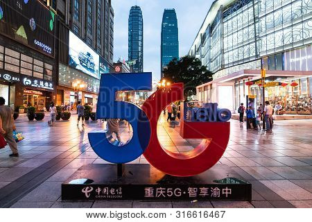 Chongqing China, 7 August 2019 : 5g Sign For The Launch Of China Telecom 5g In Jiefangbei Street Cho