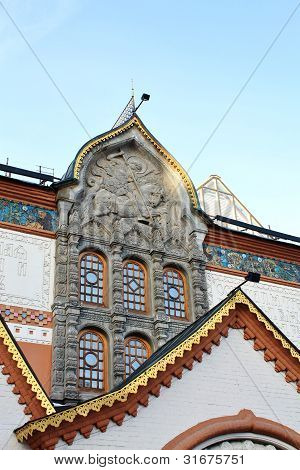 Facade Of The Tretyakov Gallery In Moscow (detail)