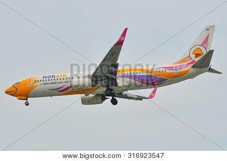 Passenger Airplane Landing At Saigon Airport