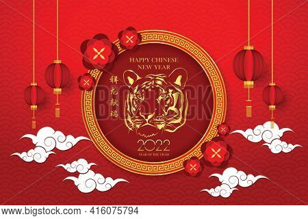 Chinese New Year 2022, Year Of The Tiger With Gold Tiger Drawing For 2022 In The Chinese Pattern Cir