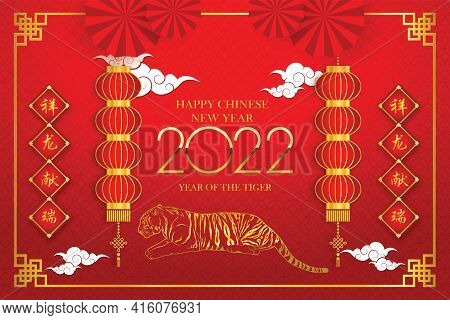 Golden Tiger Symbol On Golden Chinese Pattern Background Happy Chinese New Year 2022 Everything Is G