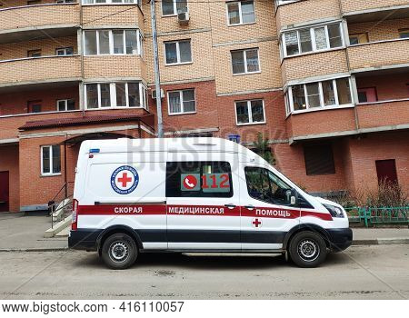 Moscow, Russia - April 08, 2021: Russian Ambulance In The Courtyard Of An Apartment Building. Transl