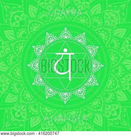 Vector Illustration With Symbol Chakra Anahata On Ornamental Background. Round Mandala Pattern And H