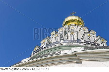 Istra, Russia - September 12, 2017:  Orthodox New Jerusalem Monastery. Dome Over The Rotunda Of Resu