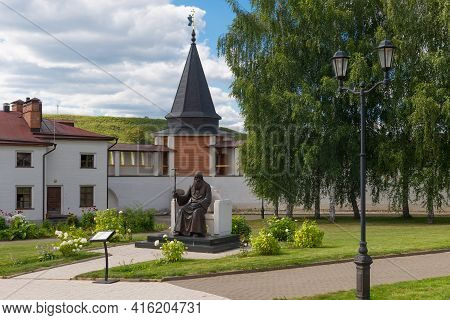 Staritsa, Russia - August 20, 2020: Monument To The First Moscow Patriarch St. Jobu In The Holy Dorm