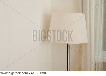 White Light Lamp On White Wall Background And Curtain Room Decoration Interior Design With Minimal S