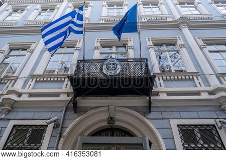 Taksim, Istanbul, Turkey - 03.12.2021: Greek And European Union Flags On Historical Building Of Gree