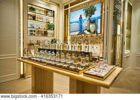 KUALA LUMPUR, MALAYSIA - CIRCA JANUARY, 2020: bottles of Aerin Estee Lauder fragrance sit on display at a store in Suria KLCC shopping mall in Kuala Lumpur.