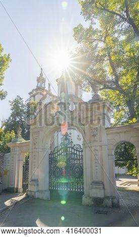 Krakow Poland August 2020. Skalka Church And The Pauline Monastery, Krakow, Lesser Poland, Poland