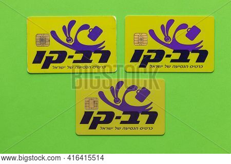 Jerusalem-israel. 05-02-2021. Three Smart Travel Cards For Public Transportation In Israel, Green Ba
