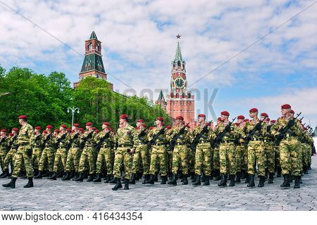 Victory Parade On Red Square In Moscow. The Military Are In Arms. The Russian Army In Red Berets And