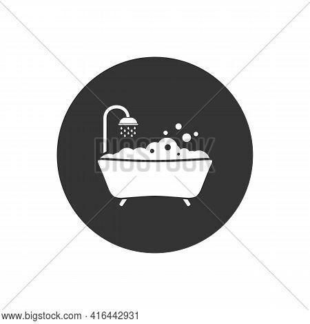 Bath White Icon Vector. Style Sign For Mobile Concept And Web Design. Bath Symbol