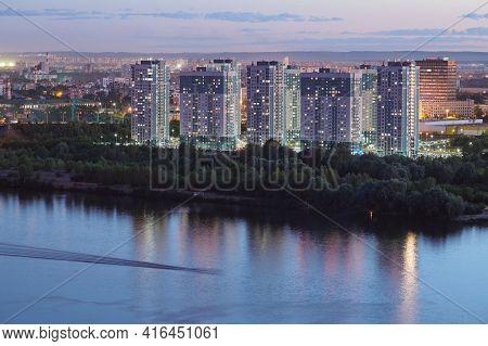 Nizhny Novgorod, Russia - 08.21.2020 - Nizhny Novgorod City Dusk Lights. Beautiful Scenic Evening Ti