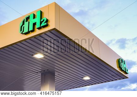 Lucerne, Switzerland - February 8, 2021: Roof Of A Hydrogen Fuel Pump At An Agrola Filling Station,