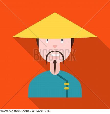 Vector Design Of Vietnamese And Portrait Symbol. Collection Of Vietnamese And Costume Stock Vector I