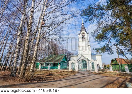 Church Of The Life-giving Trinity Built In 1956 In The Village Of Turbichevo