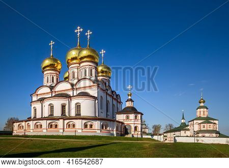 Architectural Ensemble Of The Valday Iversky Monastery. Assumption Cathedral Of The Iberian Mother O