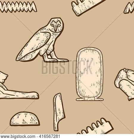 Cartouche Egyptian Seamless Background. Sketch Scratch Board Imitation Sepia.