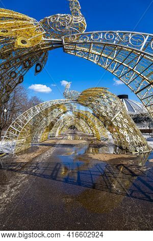 Christmas (new Year Holidays) Decoration In Moscow (sunny Winter Day), Russia-- Near The Big Moscow