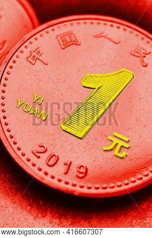 Translation: People's Bank Of China, One Yuan. Chinese Coin Close-up. Bright Vertical Tinted Illustr