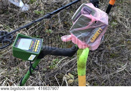 Metal Detector In The Field Ready To Work