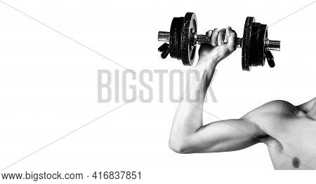 Weak Hand Man Lift A Weight, Dumbbells. Nerd Maleraising A Dumbbell. Man Hand Holding Dumbbell In Ha