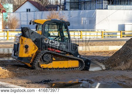 Compact Track Loader Jcb 300t On A Construction Place. Tracked Construction Equipment On A Construct