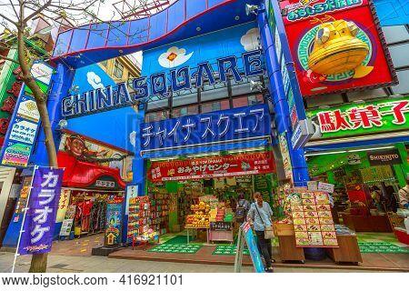 Yokohama, Japan - April 21, 2017: Chinasquare Mall In Yokohama Chinatown, In Pedestrian Street Area.